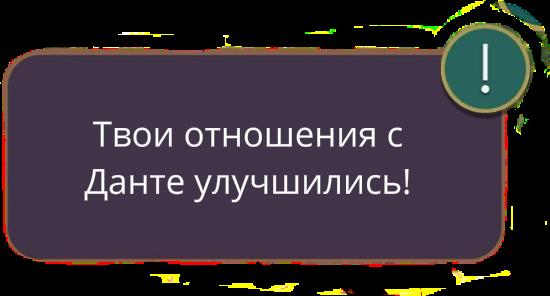 #яонт #яохочусьнатебя #кр #клубромантики