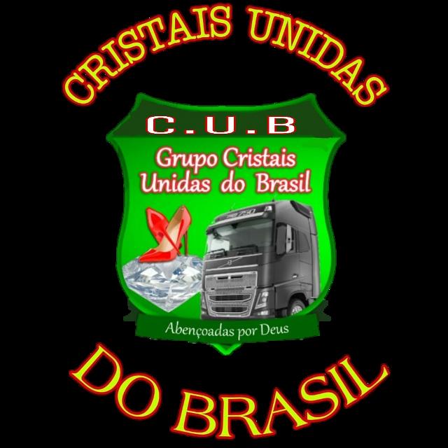#CUDB