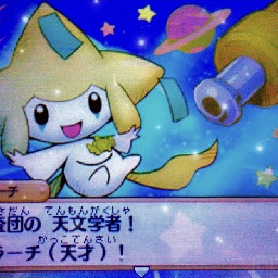 pokemon jirachi 3ds