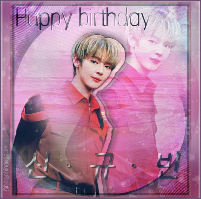 •°🌸。•  Happy birthday Kyubin! 💕💕 ° ° #onlyoneof #onlyoneofkb #kb #shinkyubin #신규빈 #kpop #kpopbirthday #birthdayedit #kpopedit #fanedit #kpopfanedit #faneditkpop #onlyoneofedit #kbedit