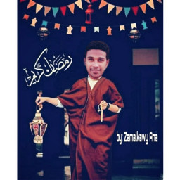 freetoedit ramadan ramadankareem ramadan_kareem رمضان