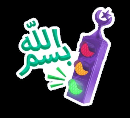 #بسم_الله #رمضان_كريم #شهر_رمضان #رمضان_مبارك
