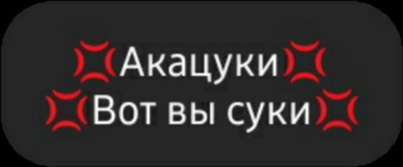 freetoedit наруто нарутоузумаки акацуки акацки