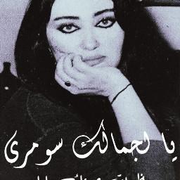 شعر_شعبي_عراقي ليلى_العطار العراق بغداد recipe