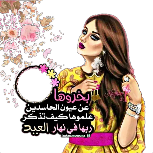 #happy_eid #eid_alfitr #عيد_سعد #عيد #عيد_الفطر