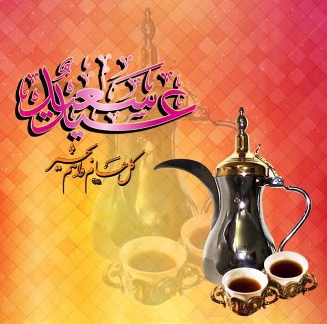 #freetoedit #eid #eid_mubarak #eidcom_mubarak #golden #callofduty #coffee #coffeepot
