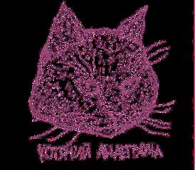 freetoedit pink розовый котик тату