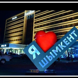 kazakhstan shymkent my_city🌆 freetoedit my_city