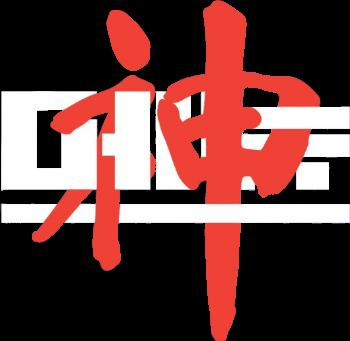 #freetoedit #kpop #SKZ #STRAYKIDS #Godsmenu #hyunjin #felix #chan #changbin #minho #Han #jisung #leeknow #Seungmin #IN #Jeongin