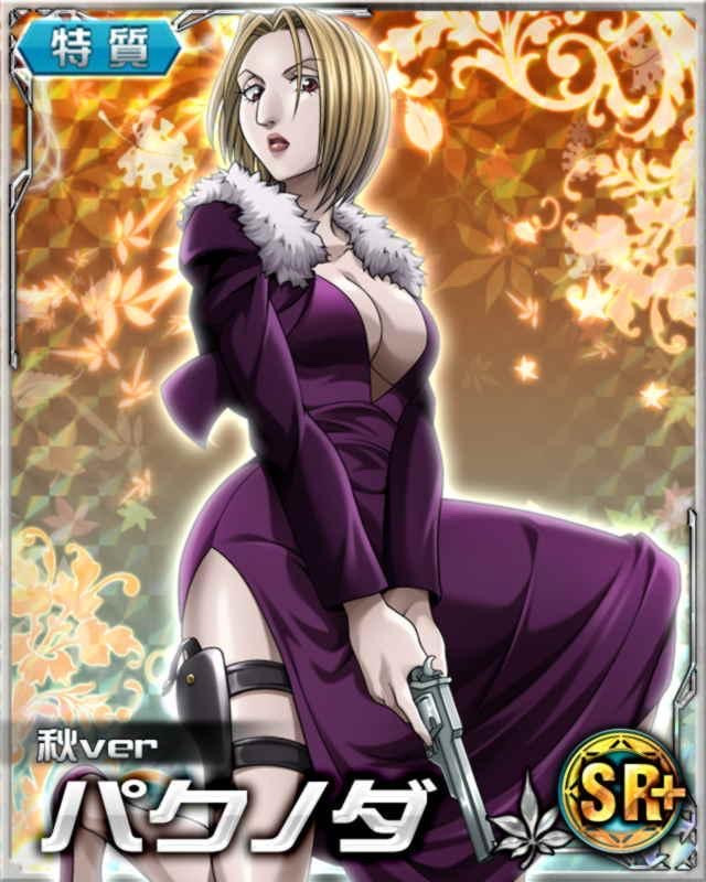 #freetoedit #pakunoda #paku #phantomtroupe #anime #hunterxhunter #hxh #hxh2011 #hunterxhunter2011 #mobagecards #hxhmobagecards