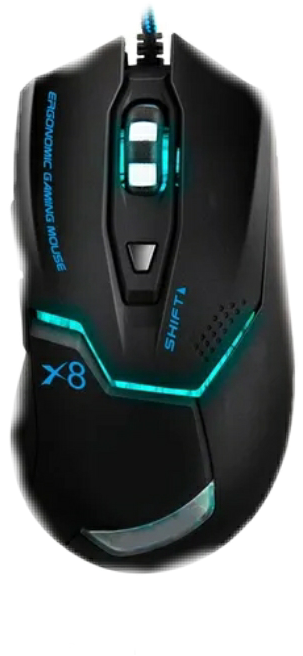 #freetoedit #mouse #gamer #mousegamer #gamer #tecnology #tecnologia