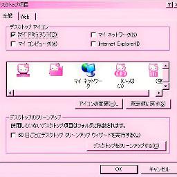 hellokitty cute kawaii computer aesthetic