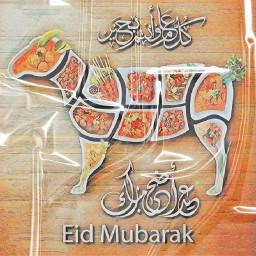 freetoedit eidmubarak eid edit edialadha