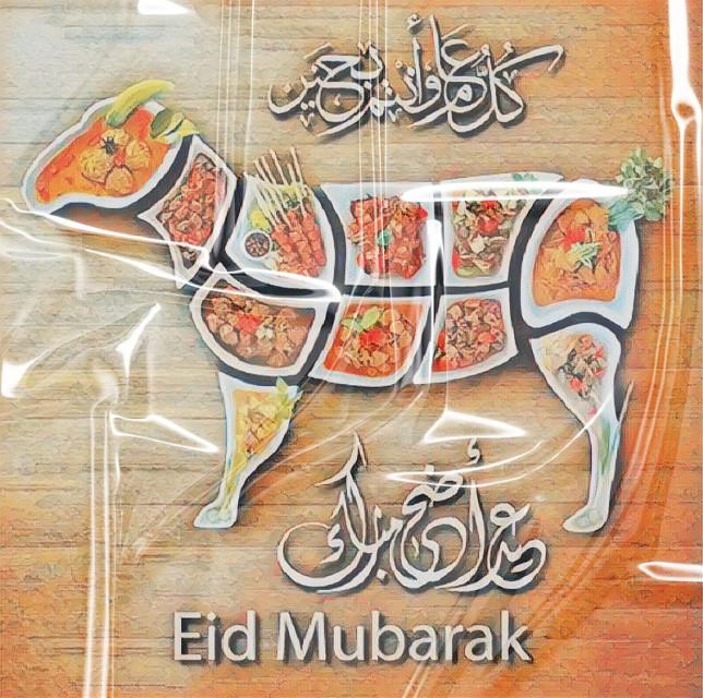 #freetoedit #eidmubarak#eid#edit#edialadha #eidadha