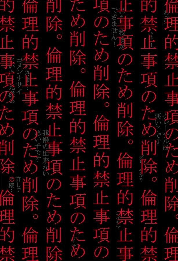 #freetoedit #dark #aesthetic #black #red #goth #aestheticwallpaper #aestheticgrunge #aesthetictumblr