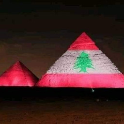 لبنان قلوبنا لبنان