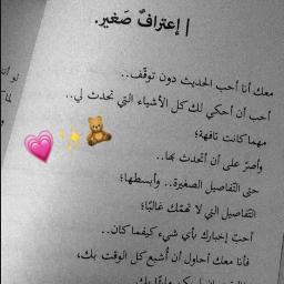 emojiiphone emoji heart book quotes