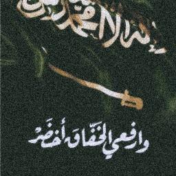 اليوم_الوطني_السعودي