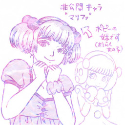 marifa popeetheperformer popeetheperformeredit popee pinkaesthetic mangaedit manga animegirl chinchikurin marifapopee girl cute pretty freetoedit