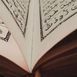 quran pcmyfavoritebook myfavoritebook