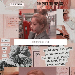 twice twiceedit twicedahyun twicedahyunedits dahyun🌸 dahyun kimdahyun kimdahyunedits dahyunedits🍭 softdahyun softdahyun🍭 softaesthetic softie pinksoft pinkaesthetic fredetoedit softiedubu dahyunedits