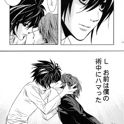 freetoedit deathnote yaoi hentai manga anime l lightyagami bl gothcore llawliet