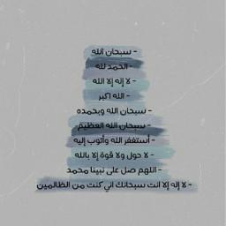 لا_اله_الا_الله freetoedit