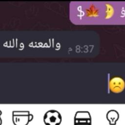 اقتباسات_حب freetoedit