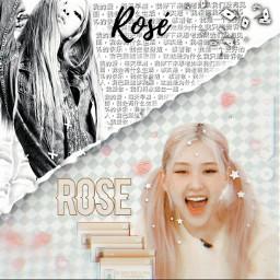 rosé parkchaeyoung roseblackpink rosieposie roseannepark happyroséday happybirthday blackpink blackpinkedit roséedit roséduality jennie jisoo lisa kpopedits kpop kpopidol