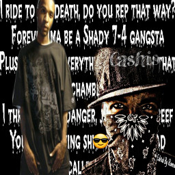 eminem shadyrecords shady cashis reup dontknow rap hiphop song lyrics freetoedit