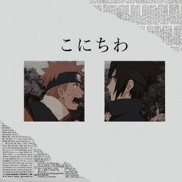 freetoedit sasukeuchiha sasuke naruto narutouzumaki bestfriends