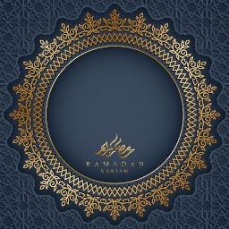 png template transparent frame frames wallpaper background islam islamic_art muslim ramadankareem freetoedit