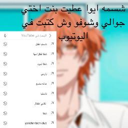 شذا_ههههههههههههههههههههه