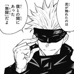 gojousatoru gojo_satoru gojo anime jujutsukaisen animeboy manga