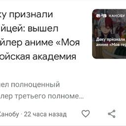 freetoedit кексиктоп федянегрусти