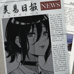 anime manga otaku waifu freetoedit local rcnewspapercover newspapercover