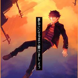 gtg_z everybodyisleaving anime animequotes animeboy orange picsart evening lights freetoedit local