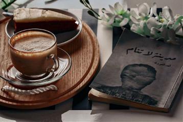 #catcuratedfoodanddrink,catcuratedcoffee